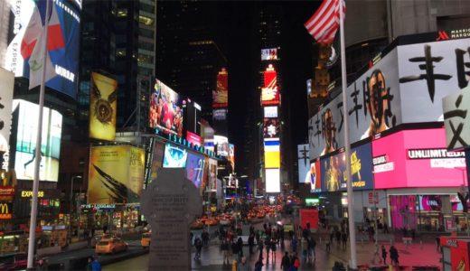 ニューヨークの仮想通貨事情