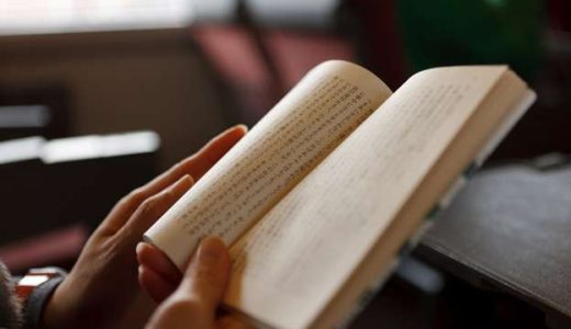 本を読むことの良さを書き出してみたら5つ〜∞個存在した話。