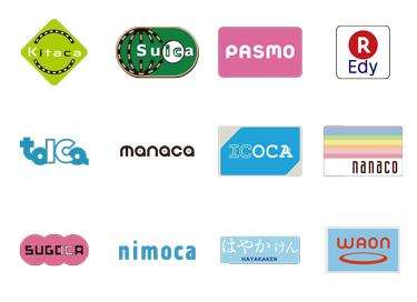 ビットコイン(BTC)と電子マネーって何が違うのさ という疑問を徹底解消するお